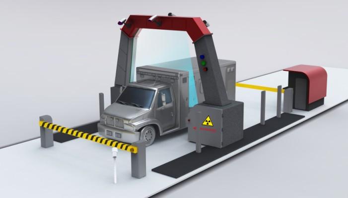 通过内部特定的结构和原理,在车辆通过安检通道时,能很快的对车辆进行